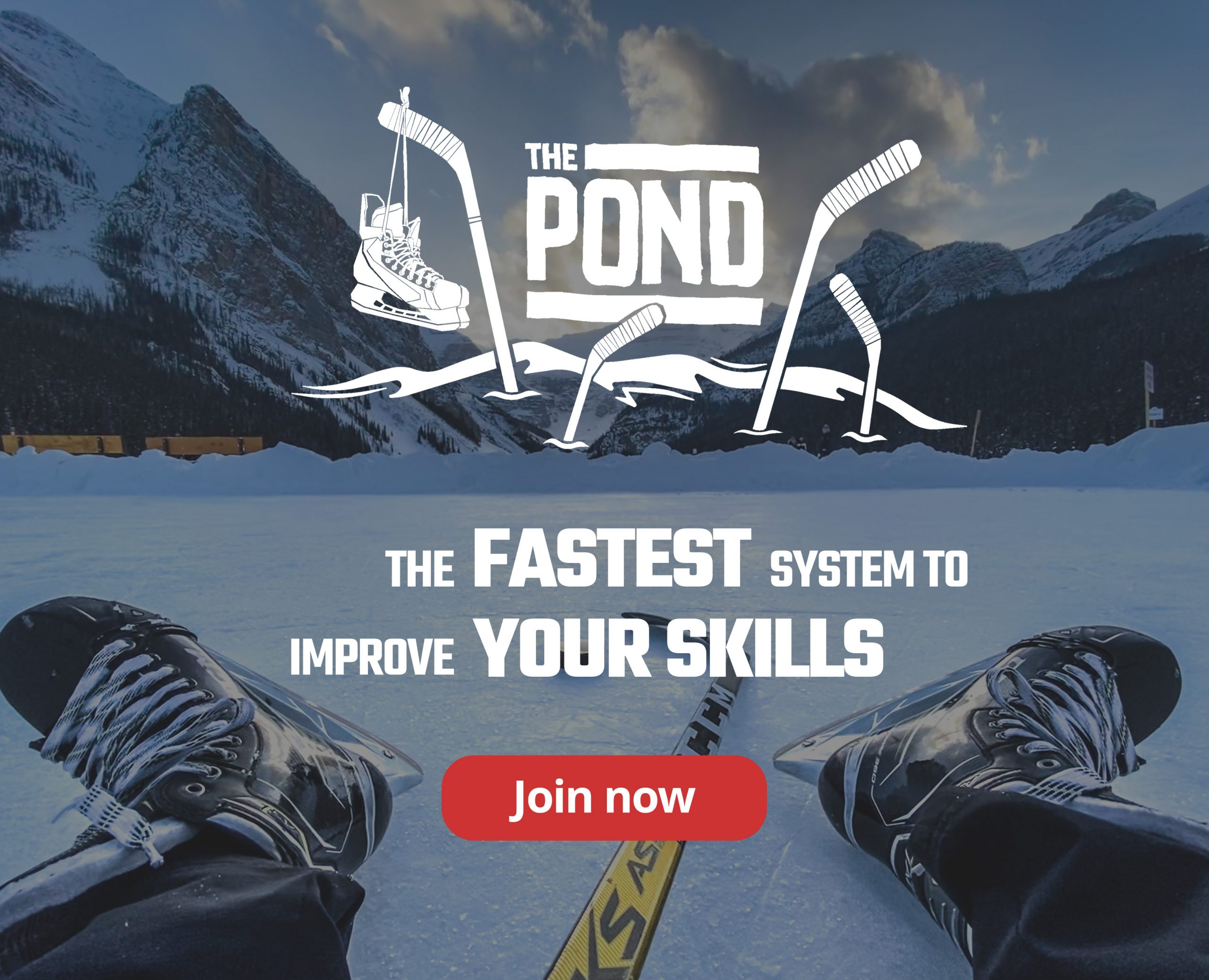 Want to improve FAST? Join The Pond now!